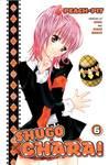 Shugo Chara! 6-電子書籍