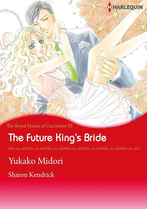The Future King's Bride拡大写真