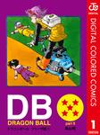 DRAGON BALL カラー版 フリーザ編 1-電子書籍