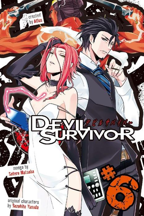 Devil Survivor 6拡大写真