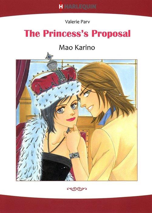 The Princess's Proposal拡大写真
