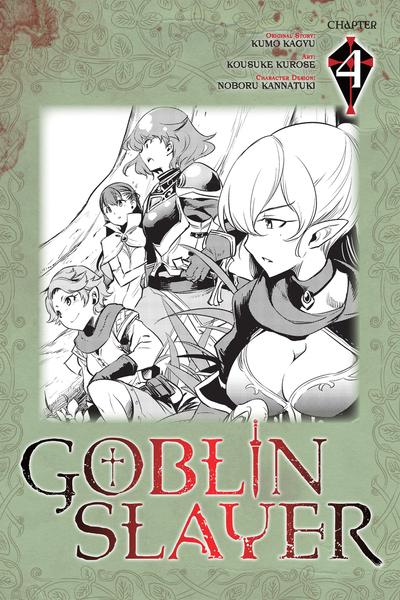 Goblin Slayer, Chapter 4 (manga)