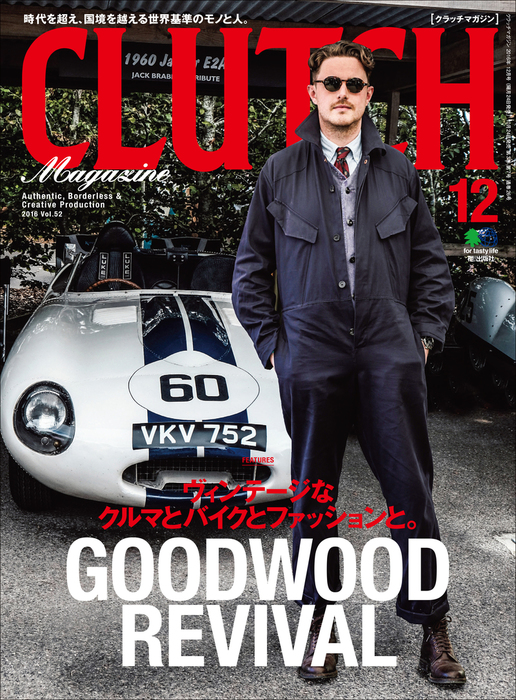 CLUTCH Magazine Vol.52拡大写真