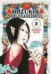 Hozuki's Coolheadedness Volume 2