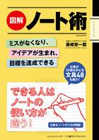 学研ムック 仕事の教科書BOOKS