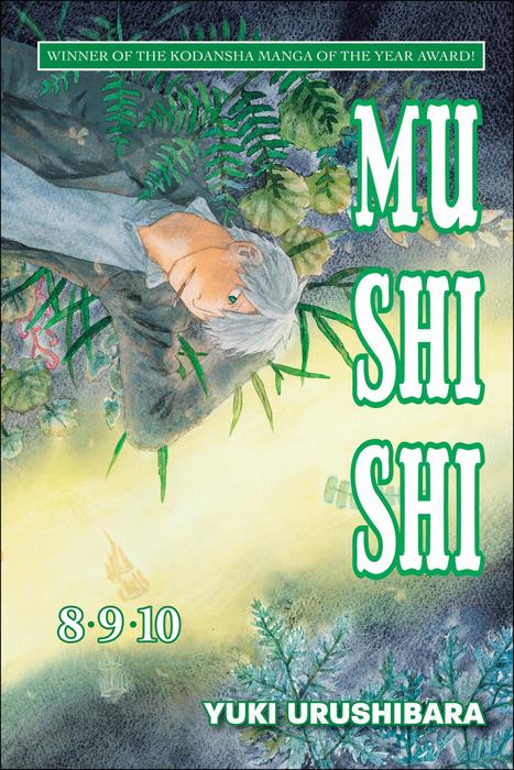 Mushishi Volume 8,9,10拡大写真