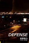 DEFENSE-電子書籍