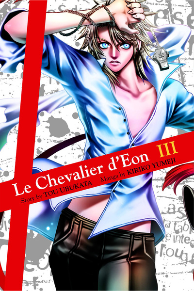 Le Chevalier d'Eon 3-電子書籍