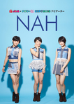 @JAM×ナタリー EXPO 2016 OFFICIAL BOOK(NAH ver.)-電子書籍