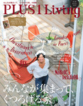 PLUS1 Living No.89-電子書籍