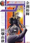 コミックマスターJ / 2-電子書籍