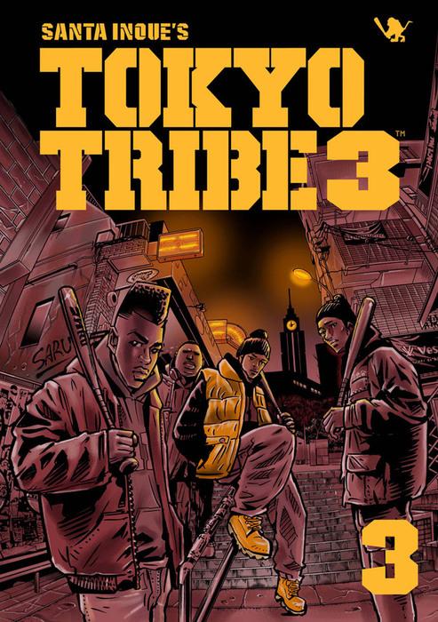 TOKYO TRIBE3 第3巻拡大写真