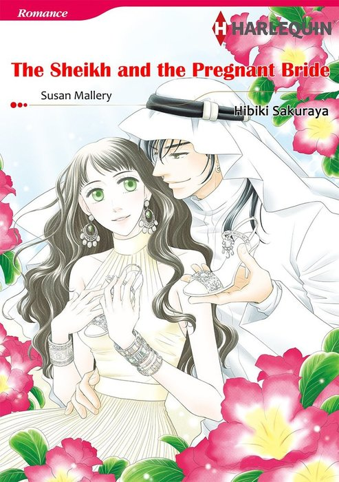 The Sheikh and the Pregnant Bride拡大写真