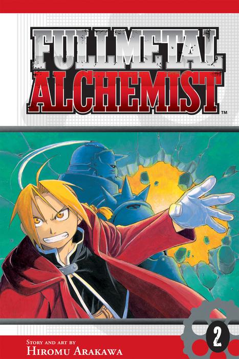 Fullmetal Alchemist, Vol. 2拡大写真