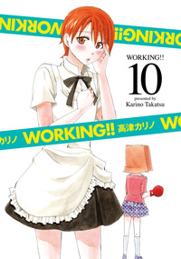 WORKING!! 10巻