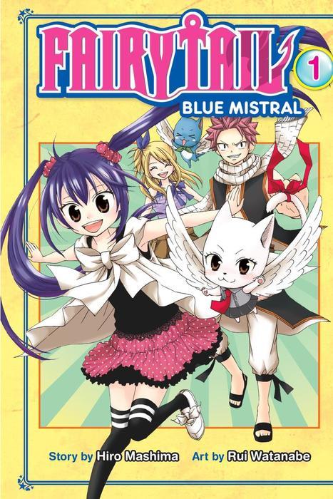 Fairy Tail Blue Mistral 1拡大写真