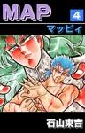 MAP(マッピィ) 4-電子書籍