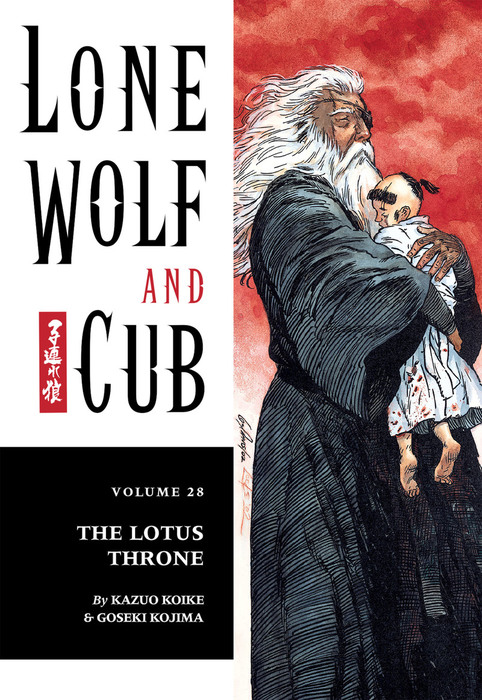 Lone Wolf and Cub Volume 28: The Lotus Throne拡大写真