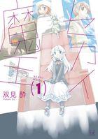 「セカイ魔王(まんがタイムKRコミックス)」シリーズ