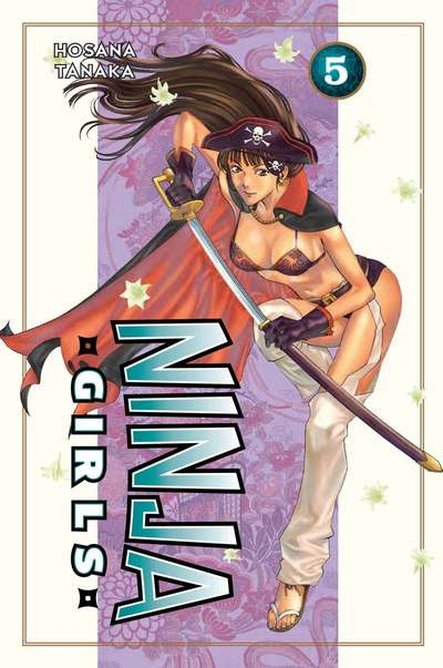 Ninja Girls 5-電子書籍