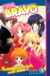 Girls Bravo, Vol. 10-電子書籍