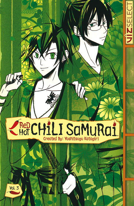 Red Hot Chili Samurai, Vol. 3拡大写真
