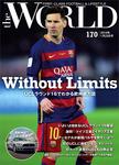 the WORLD 2016年1月23日号-電子書籍