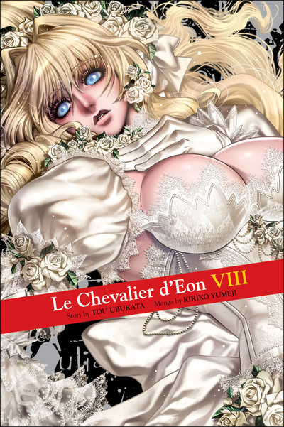 Le Chevalier d'Eon 8-電子書籍
