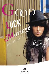 GOOD LUCK Mariage