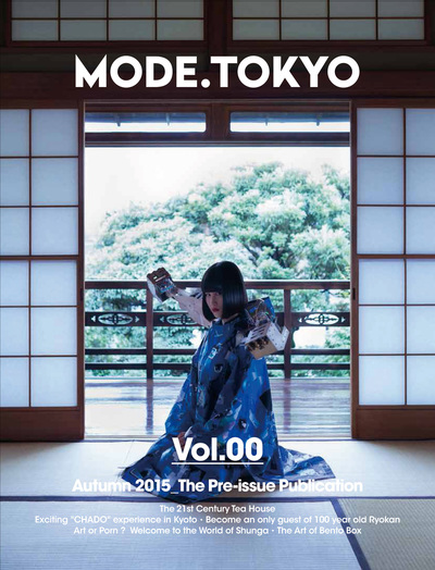 MODE.TOKYO Vol.00  (French Edition)-電子書籍