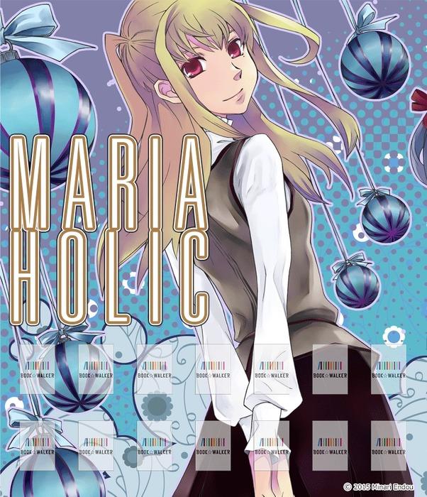 MARIA HOLIC 1: Bookshelf Skin [Bonus Item]-電子書籍-拡大画像