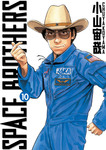 Space Brothers 10-電子書籍