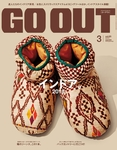 OUTDOOR STYLE GO OUT 2015年3月号 Vol.65-電子書籍