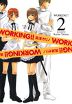 WORKING!! 2巻-電子書籍
