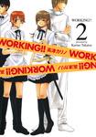 WORKING!! 2巻-電子書籍