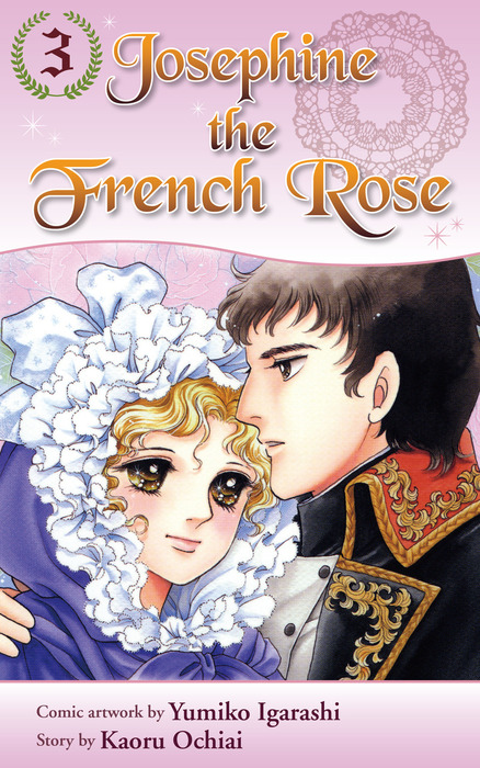 Josephine the French Rose 3-電子書籍-拡大画像