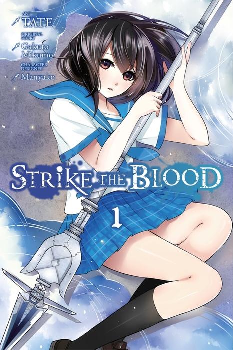 Strike the Blood, Vol. 1 (manga)-電子書籍-拡大画像