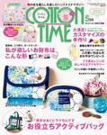 COTTON TIME 2016年 05月号-電子書籍