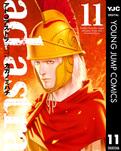 アド・アストラ ―スキピオとハンニバル― 11-電子書籍