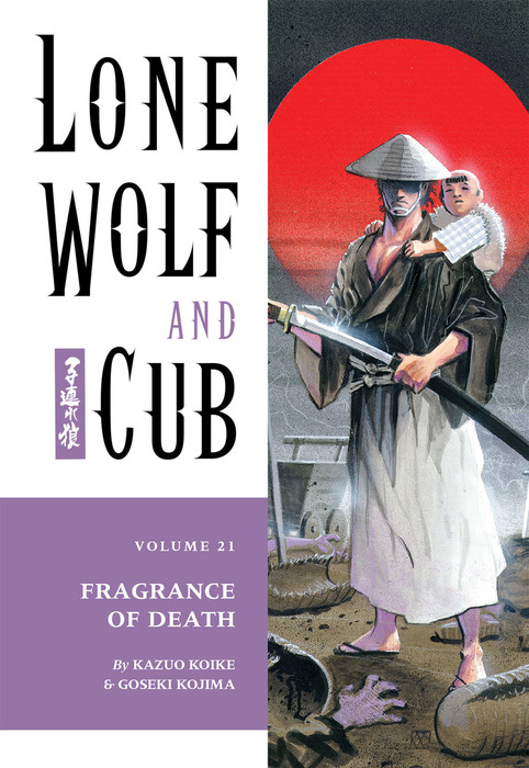 Lone Wolf and Cub Volume 21: Fragrance of Death拡大写真