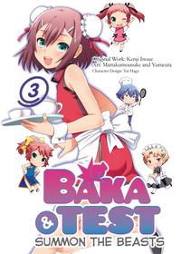 BAKA & TEST : SUMMON THE BEASTS 3