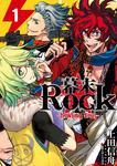 幕末Rock-howling soul-: 1-電子書籍