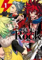「幕末Rock-howling soul-」シリーズ