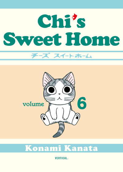 Chi's Sweet Home 6-電子書籍