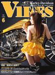 VIBES【バイブズ】2017年6月号-電子書籍