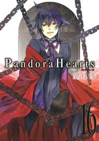 PandoraHearts 16巻