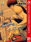 黒子のバスケ カラー版 21-電子書籍