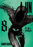 Ajin: Demi Human 8-電子書籍