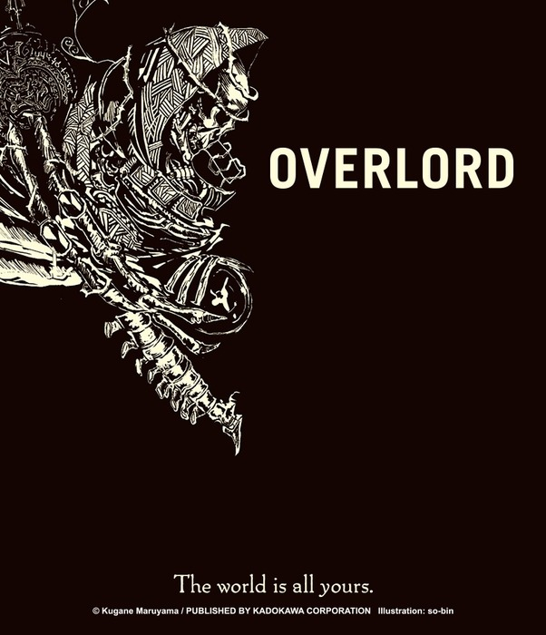 Overlord, Vol. 1: Bookshelf Skin [Bonus Item]拡大写真