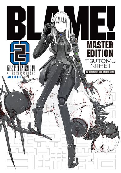 BLAME! Volume 2-電子書籍